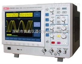UTD8062C优利德数字存储示波器