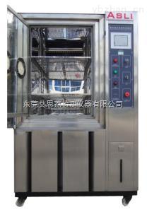锂离子电池材料三箱式高低温冲击试验箱优良 -60高低温湿热试验箱