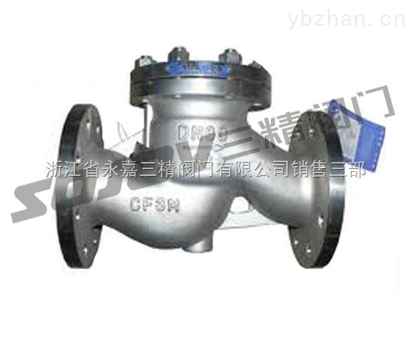 H41W-H41W不銹鋼升降式止回閥