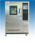电解质材料三箱温度冲击试验箱就是好 LED冷热冲击试验箱
