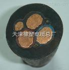 煤矿水泵电缆MY-6KV3*10+1*10国标报价