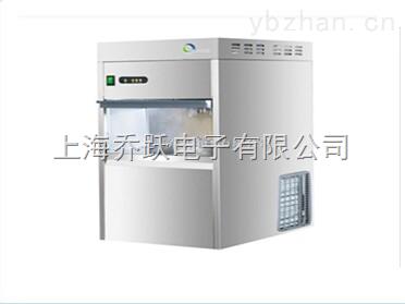 FMB-50-上海雪花制冰机厂家/价格/型号/报价