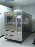 TH-150膈膜瞬间温度冲击试验机技术 高低温交变冲击试验箱