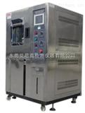 TH-225锂电隔膜温湿度试验箱 汽车高低温试验室