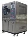 锂电隔膜温湿度试验箱 汽车高低温试验室