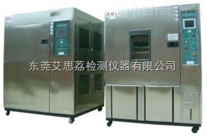电池壳三箱式高低温冲击试验箱值得信赖 高低温冲击测试设备
