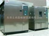 TH-408活性物质非标高低温交变湿热室技术 瞬间温度冲击试验机
