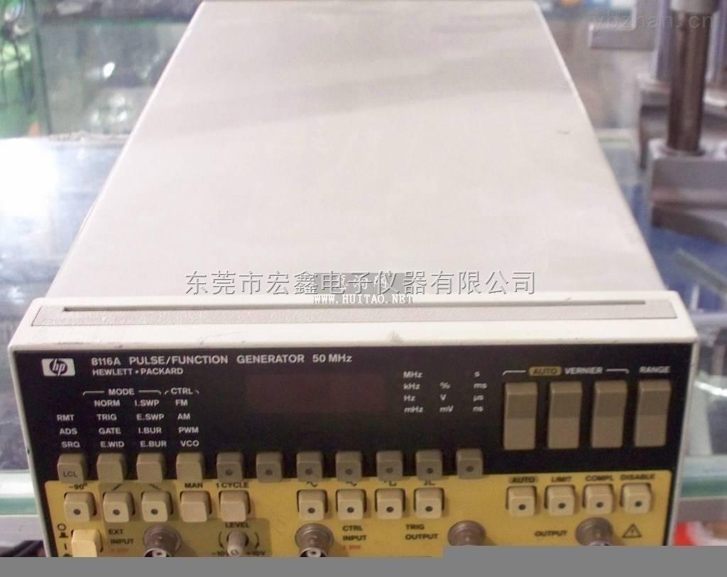 HP8116A低价供应-HP8116A脉冲信号发生器