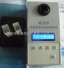 ML820便携式氨氮检测仪
