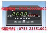XST压力数显表,XST压力控制器