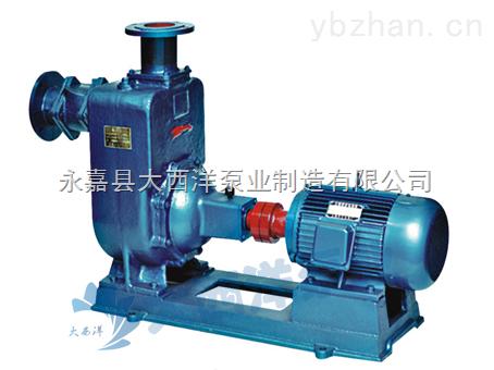 自吸泵,自吸式离心泵,ZX自吸泵,工业自吸清水泵