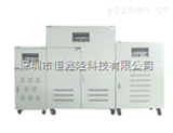 廣東深圳廠家直銷HXL系列150KVA大功率變頻電源