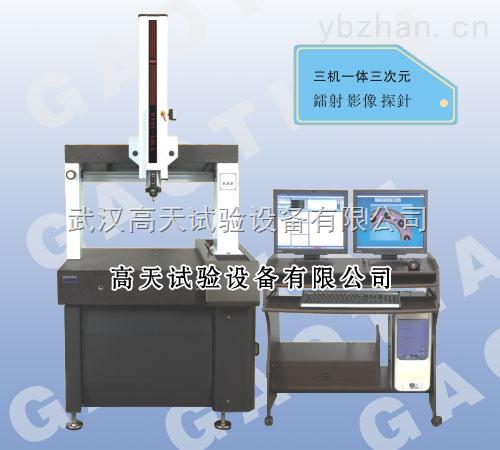 GT-CNC-三坐标测量仪