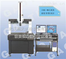 GT-CNC三坐标测量仪