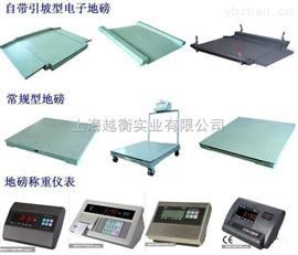 電子磅秤促销【锦州60吨磅秤價格】厂家直销75吨磅秤