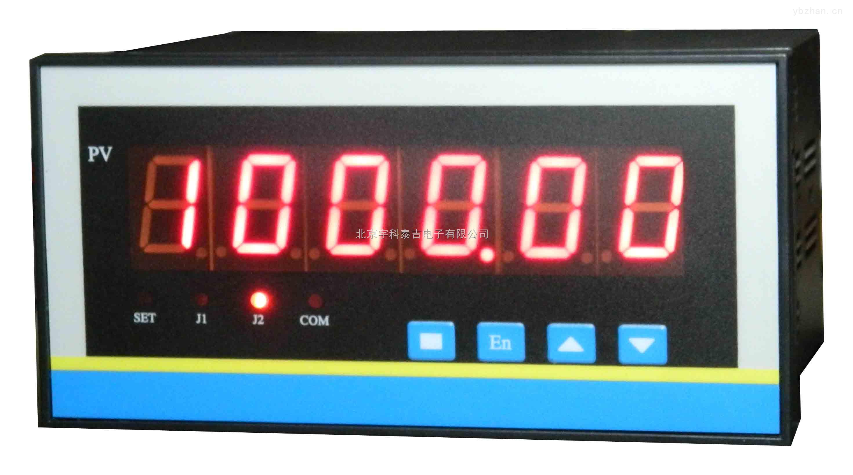 数显电流表,智能电流表报警仪