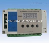 多路温度控制器 智能温度控制器 XHWK-4