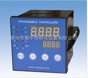 XHST-30 可编程时间顺序控制器