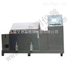 二氧化硫试验箱设备