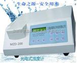 實驗室濁度儀 臺式濁度儀   在線濁度測量儀