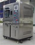 THV-800管式炉高低温湿热试验