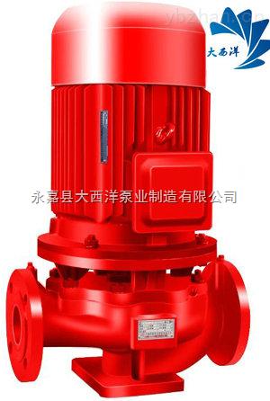 消防泵,消火栓泵,单级单吸消火栓泵,消火栓泵扬程