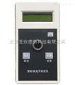 便攜式鐵離子測定儀/鐵離子檢測儀/水質鐵離子儀