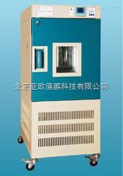 DP-GDH-2025A-高低溫實驗箱