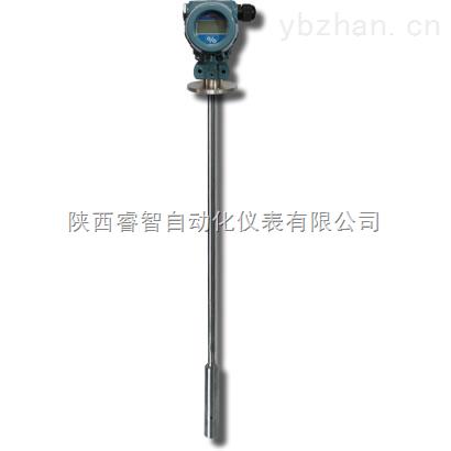 RZ26K铠装液位变送器 铠装液位变送器价格 陕西睿智铠装液位变送器