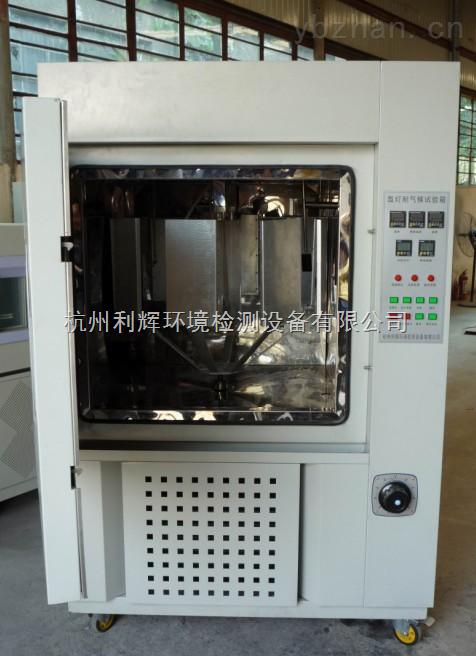 杭州氙燈光老化試驗箱,氙燈老化試驗機