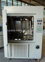 杭州氙灯光老化试验箱,氙灯老化试验机