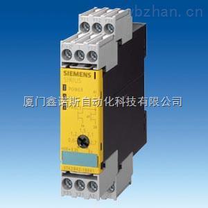 3TK2845-2EB41西门子继电器