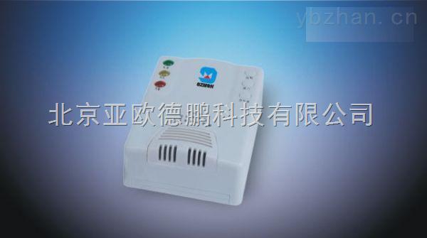 DP/FS080C-全智能煤氣報警器/家用燃氣報警器