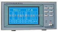 FLA5032多路温度采集仪 温度记录仪