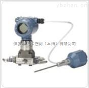 Rosemount-卫生型流量传感器价格