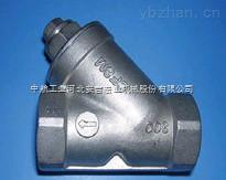 河北宏業Y型過濾閥 Y型內螺紋過濾器廠家、規格、報價