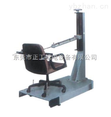 办公椅强度测试