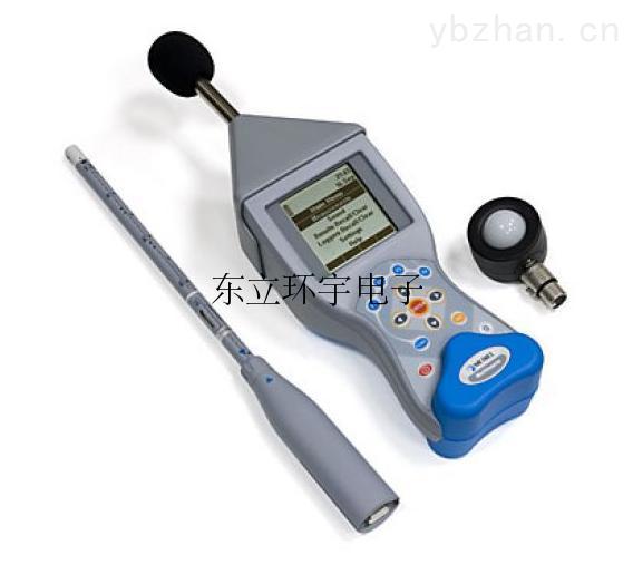 室内环境质量综合测试仪