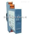 迅鵬XP1502E配電隔離器(3線制)