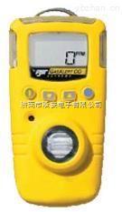 供應原裝BW便攜式氨氣報警儀