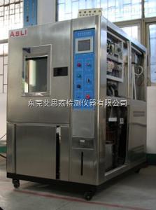 深圳快速温度升降试验箱哪家便宜质量好?