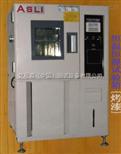 MS-200高低温交变湿热试验箱使用说明