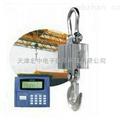贵州哪里有30吨吊秤买卖?质量保证