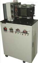 TPMBE平板導熱儀/導熱系數測定儀/導熱儀