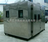 TH-225岳阳哪里有快速冷热冲击试验箱厂家