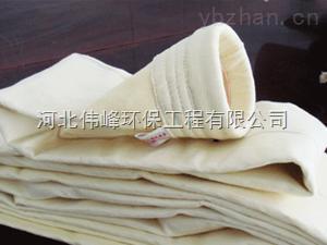 高温除尘布袋
