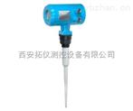 TYD51螺纹式防腐雷达液位计