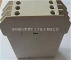 0-5KHZ转4-20mA脉冲隔离器,转换器,信号变送器模块