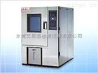 TH-800冷热冲击试验箱厂家