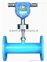 LYP20系列熱式氣體質量流量計